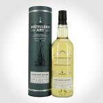 Auchentoshan 2003, Distiller's Art, 15 Jahre, refill hogshead, 48%, 0,7l