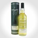 Caol Ila 2010, Distiller's Art, 7 Jahre, refill hogshead, 48 %, 0,7l